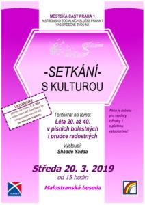 thumbnail of 20-03-2019 SSK